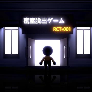 #017 rct studio 如果NPC决定去抢银行