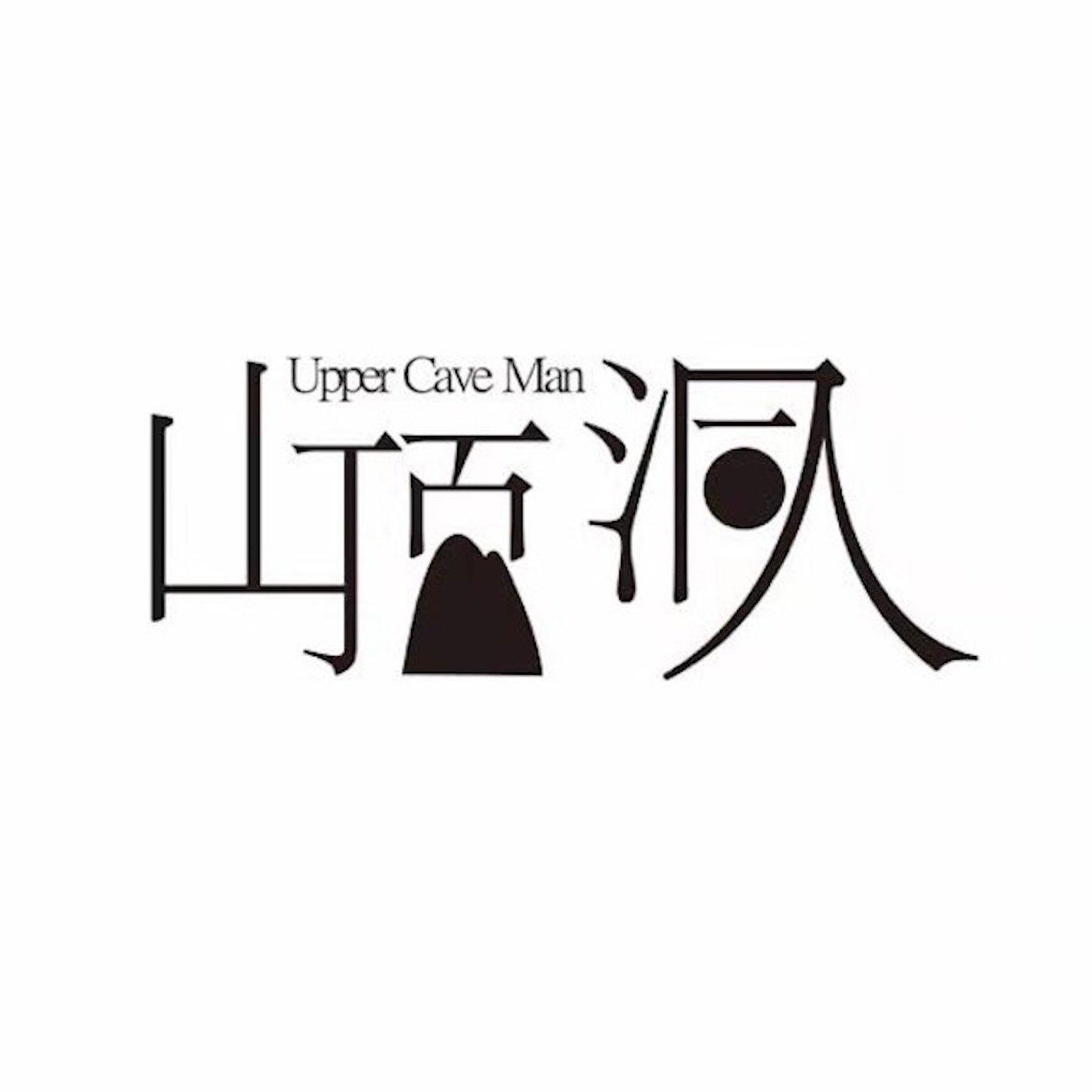 山顶洞人 Logo
