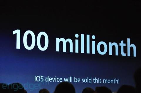 apple-wwdc-2010-21.jpeg