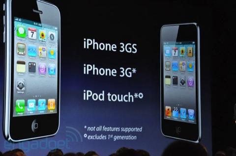 apple-wwdc-2010-32.jpeg