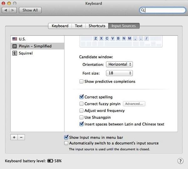 Mac OS X Mavericks 的中文輸入法增加了在拉丁字符與漢字之間留出間距的設置