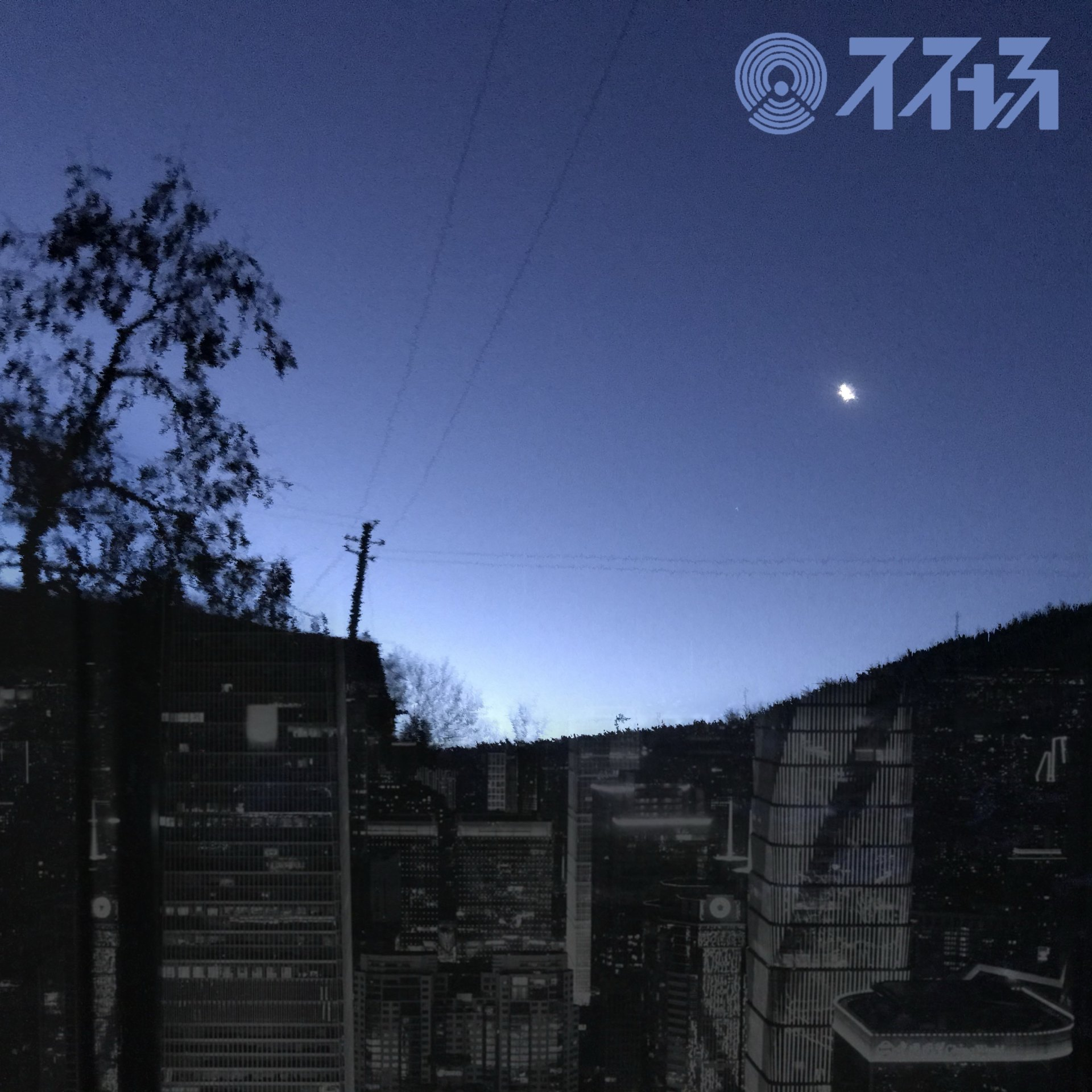 S2E2 平凡故事
