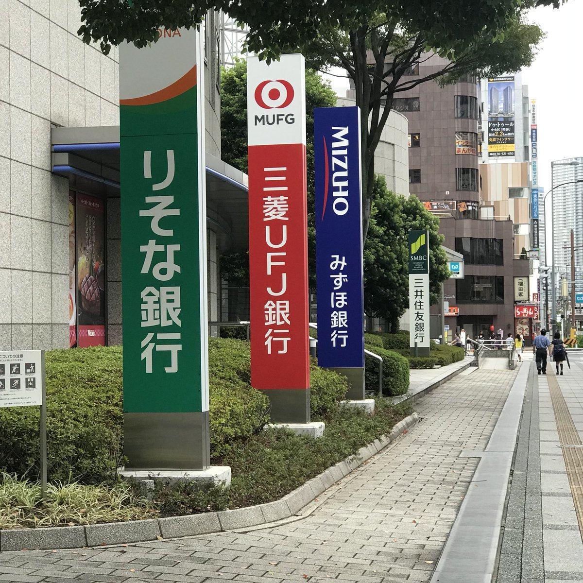 一份完整的日本银行账户使用指南