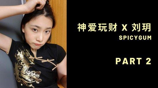 27. P站动作片女星收入多少?为什么没有华人男主? | 刘玥专访 2/3