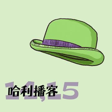 B2Ch14-15. 康奈利·福吉 + 阿拉戈克