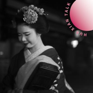 vol.04 京都:没有比它更适合一个人旅行的城市了