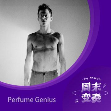 Perfume Genius, 与春夜的味道