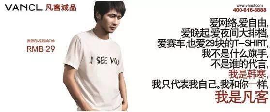凡客诚品:曾经的中国第四大B2C电商