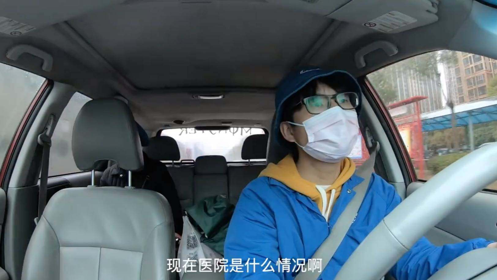 疫情下的武汉Vloggers:还有更多的人需要被看见