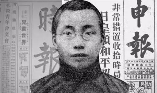 民国开山记者黄远生:为新闻理想殉身