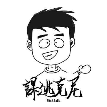NTP #14 閒話遊戲(下)