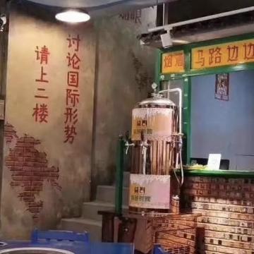 无奇异果01:街上/上街:社运双城记 feat.越烤越糊