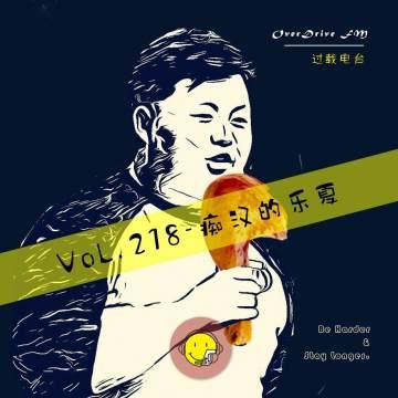 Vol.218 痴汉的乐夏