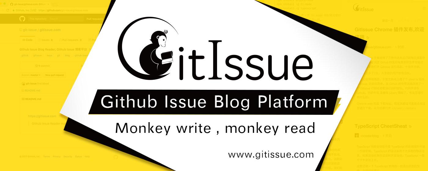 GitIssue Rebuilding(0)