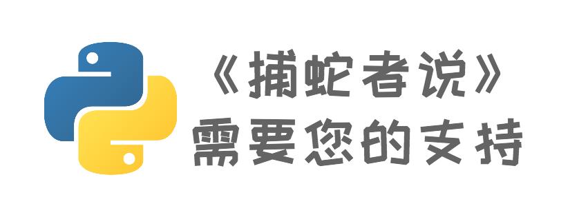 赞助logo
