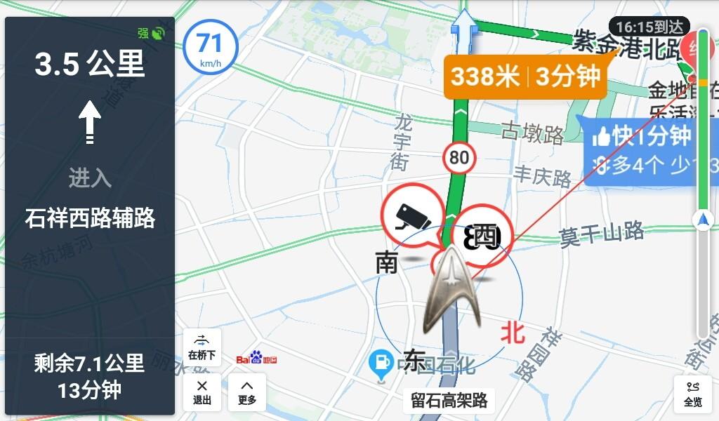 百度地图在导航中也可以让用户选择在桥上还是桥下
