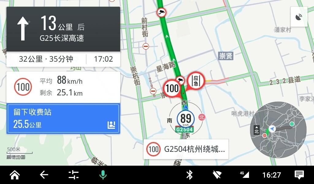 高德地图车机版区间测速界面