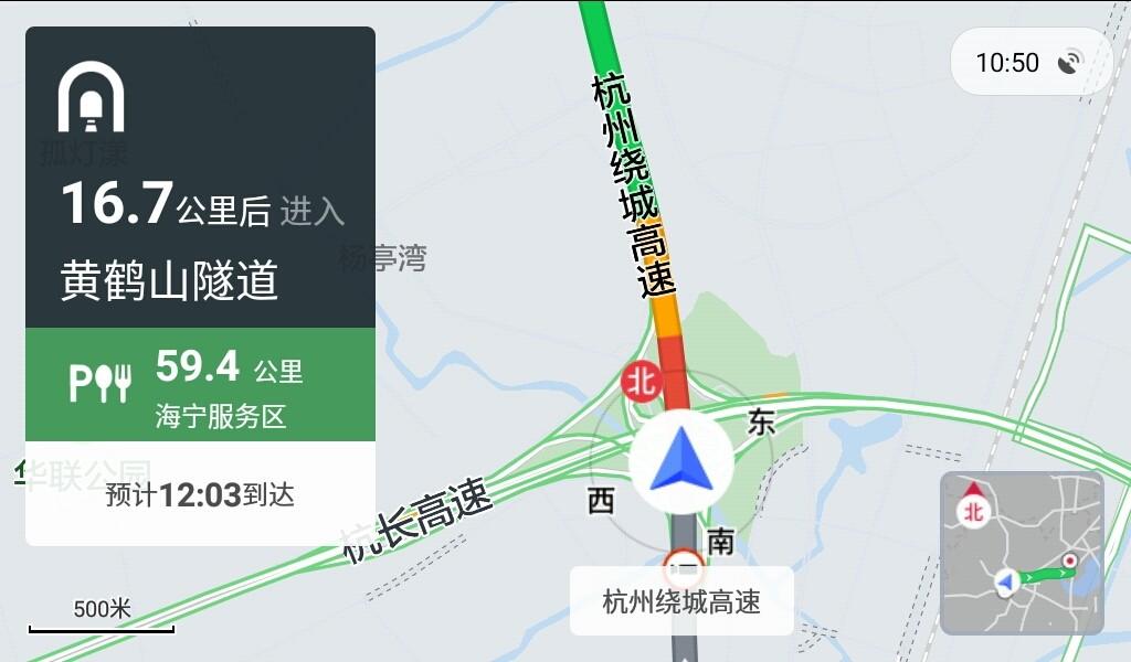腾讯地图车机版在高速正常导航界面