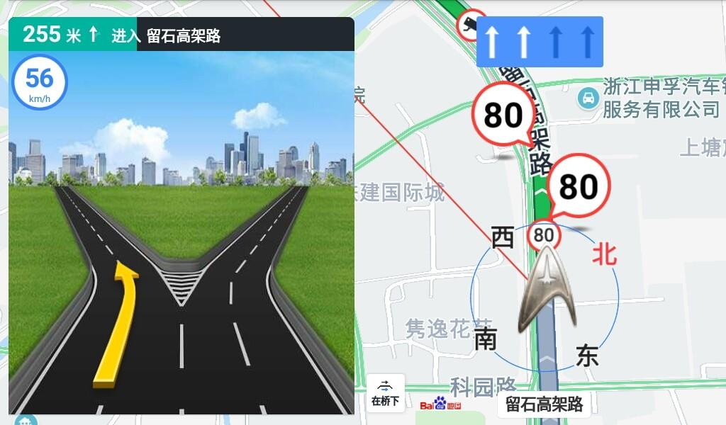 百度地图路口/出口引导界面