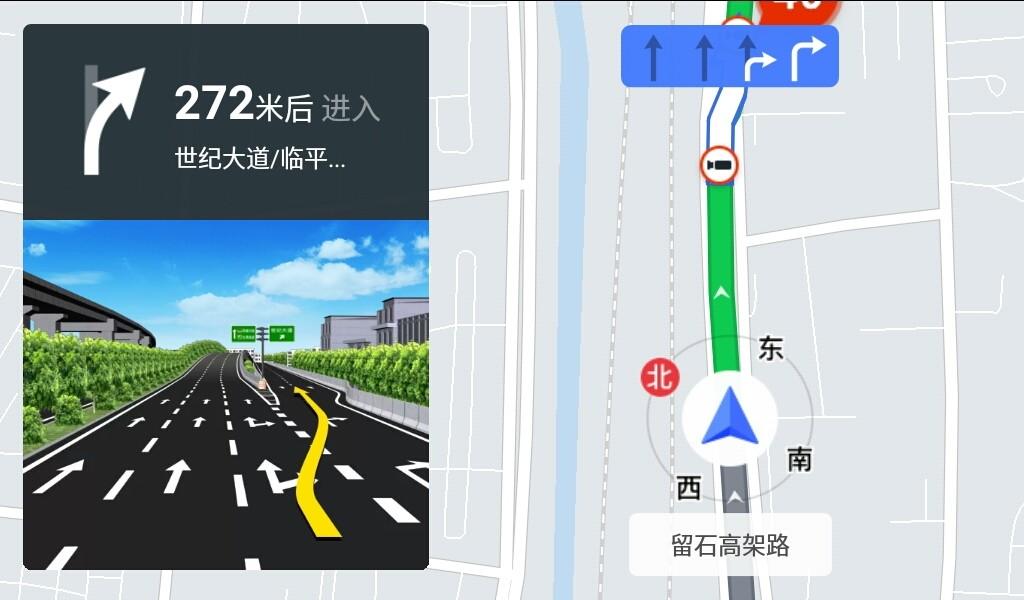 腾讯地图的路口/出口引导界面