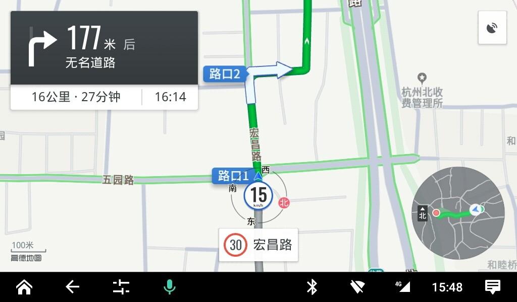 高德地图:看清楚在哪个路口转