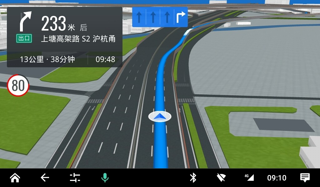 高德地图全屏 3D 路口指引