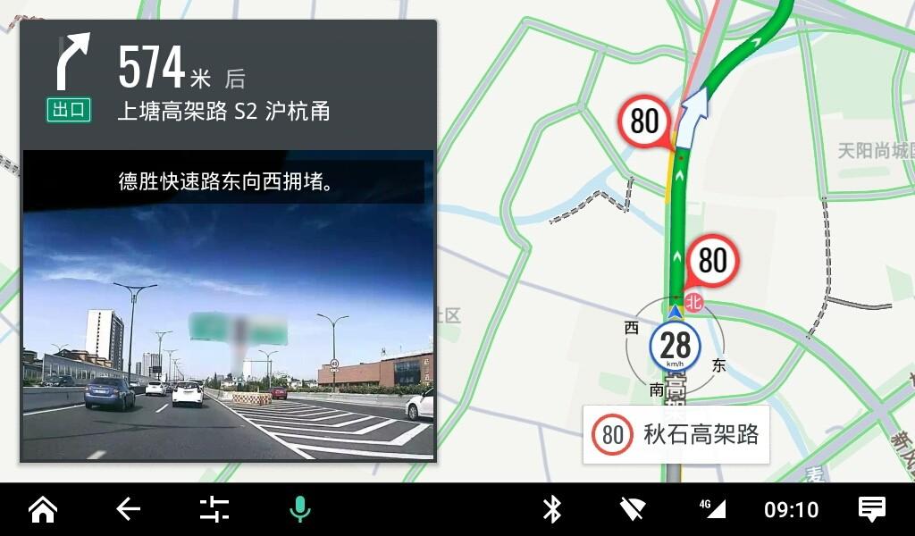 高德地图可以直接显示其他用户上报的路况