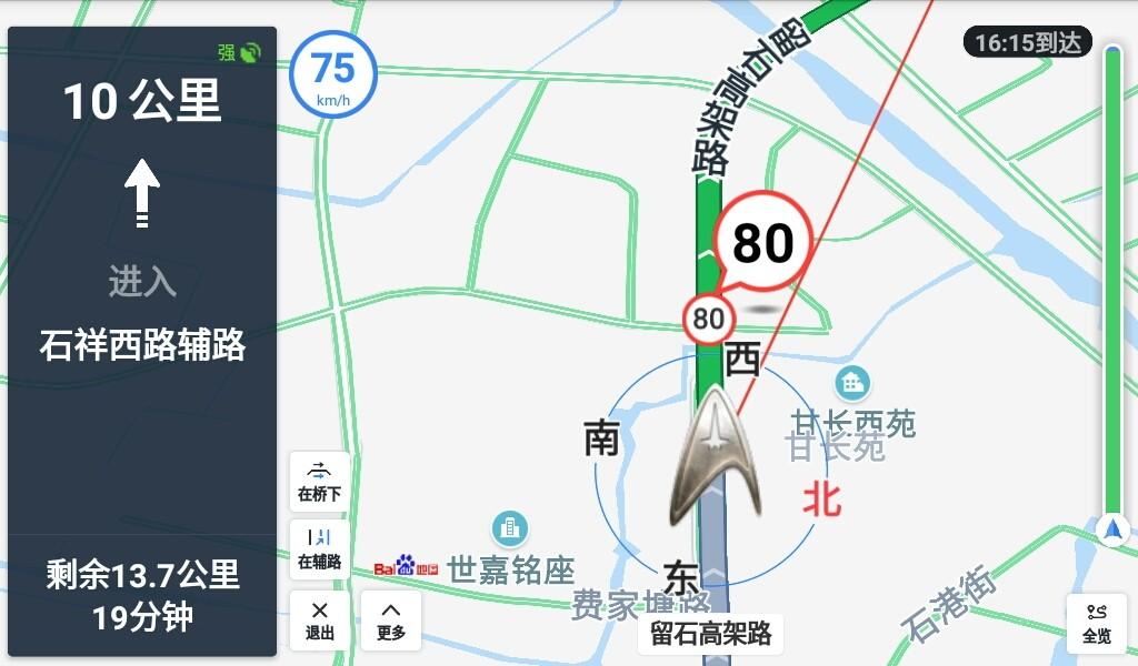 百度地图车机版导航界面
