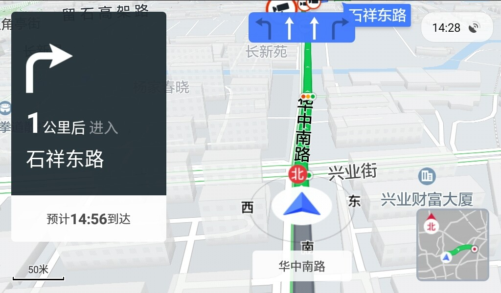 腾讯地图车机版导航界面