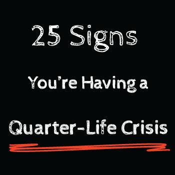 008. 四分之一人生危机:我就是不太清楚,我要成为什么样子
