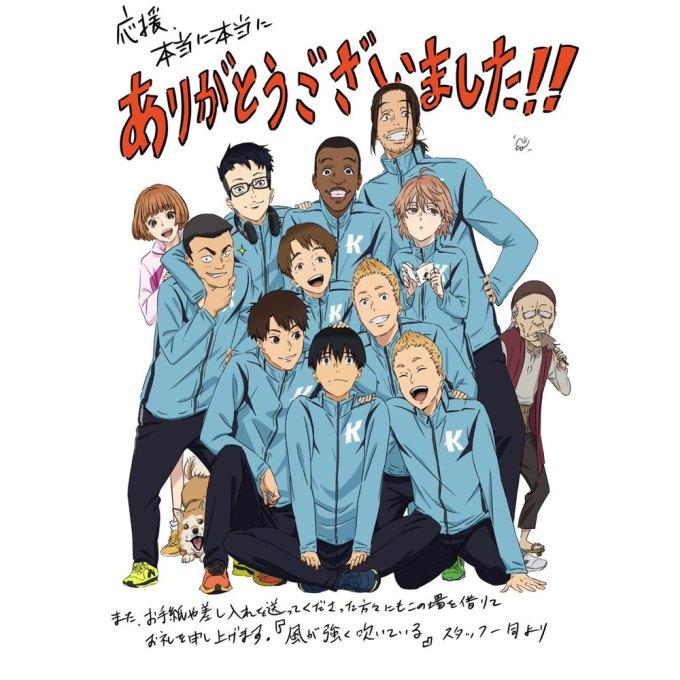 Episode 005 — 纵使强风起,人生不言弃(箱根山岳险天下!)