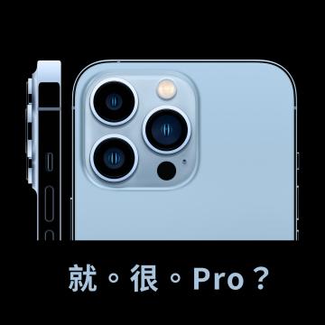 展开讲讲 iPhone 13 Pro 使用体验