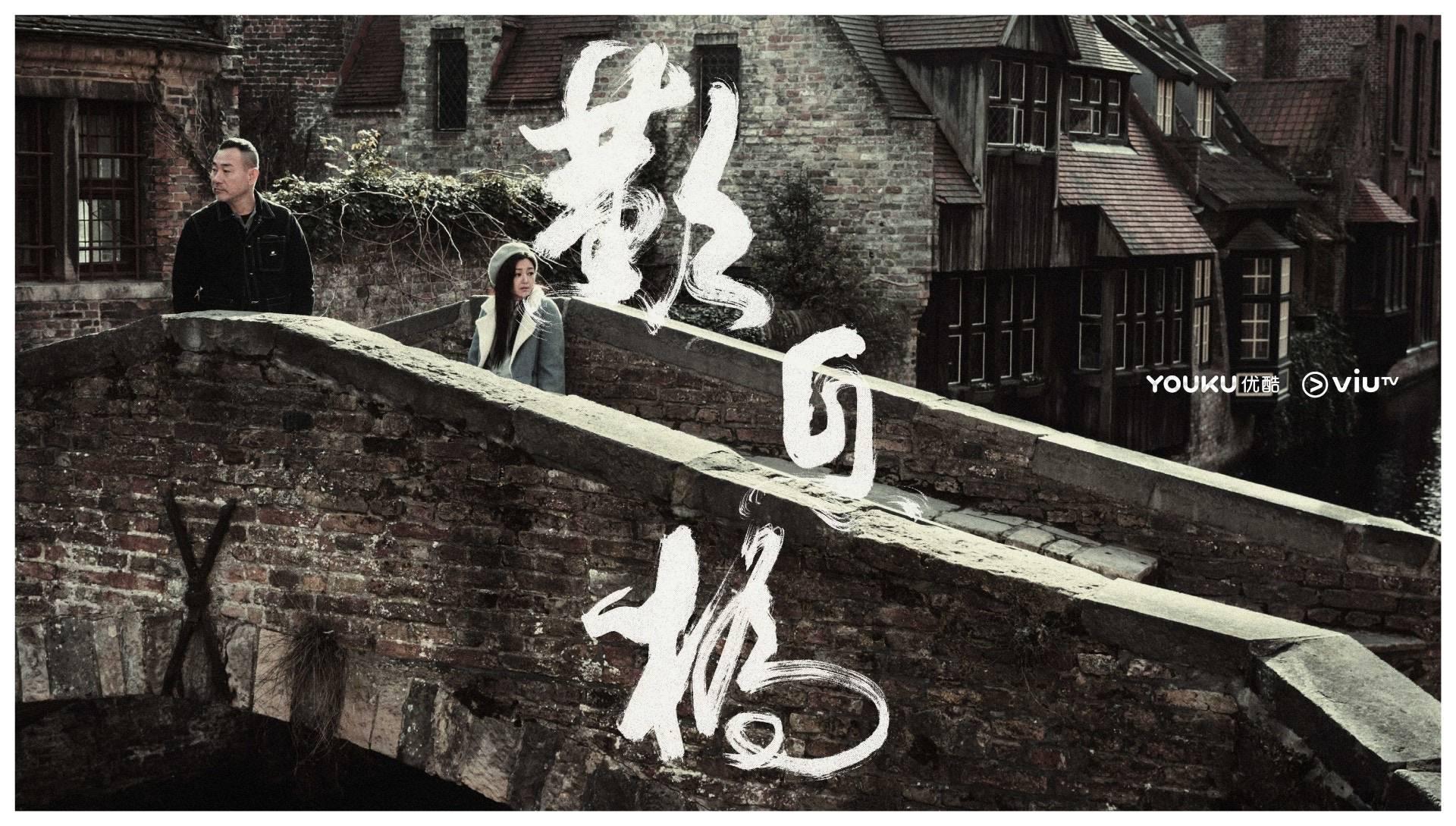 阶段性总结+「歎息橋」Ⅱ