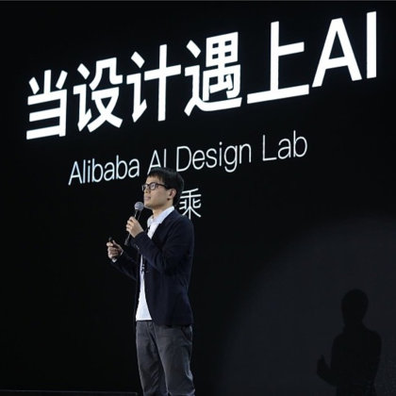 #52:AI 设计师会做网页了,这对人类设计师意味着什么?(阿里智能设计实验室负责人乐乘)