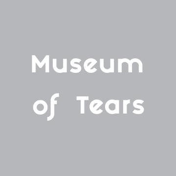#27 郑兴的「眼泪博物馆」(上)