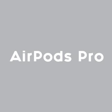 #14 AirPods Pro 两周使用体验