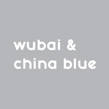 #3 你所不认识的伍佰 & China Blue