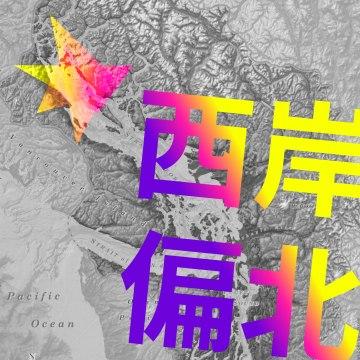 EP3. 赛博朋克投资观(上)