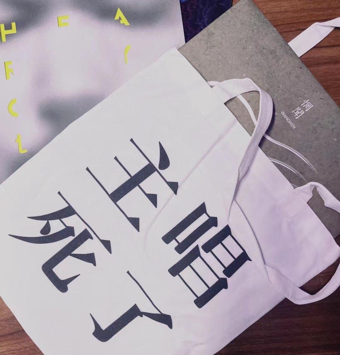 帆布袋1买家秀_1.JPG